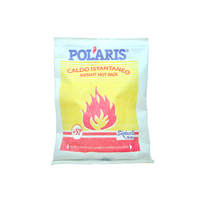Product Επίθεμα θερμό μιας χρήσης (Polaris Instant Hot) base image