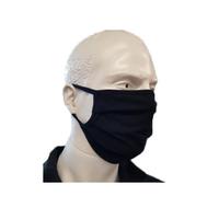 Product Μάσκα Προστασίας Υφασμάτινη Πολλαπλών Χρήσεων (Reusable Face Mask) base image