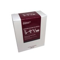 Product Βελόνες Βελονισμού DONG BANG DB100 (Acupuncture Needles) - 100 Βελόνες base image