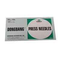 Product Βελόνες Βελονισμού Dong Bang DB130 Press Needles - 100 Βελόνες base image