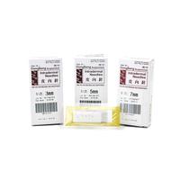 Product Βελόνες Βελονισμού DB131 Intradermal Needles (Υποδόριες)- 50 Βελόνες base image