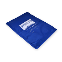 Product MVS Επίθεμα Standard 25x35cm (Hot/ Cold Pack) base image