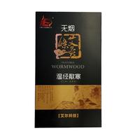 Product Άκαπνα ρολά Μόξας (Smokeless moxa sticks) 5τμχ base image