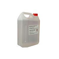Product Παραφινέλαιο 4lt (Paraffin Oil) base image